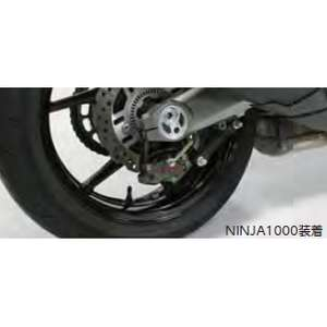 ACTIVE Rear Caliper Support