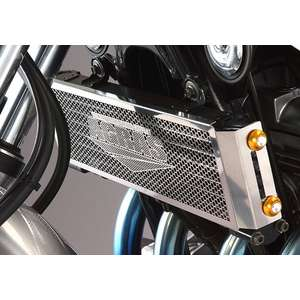 AGRAS Oil Cooler Core Guard