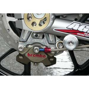 AGRAS Rear Caliper Support