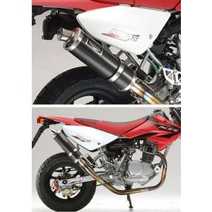 AGRAS Howling Full Exhaust System