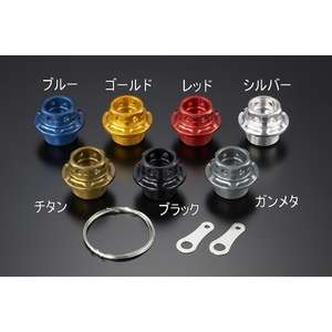 AGRAS Oil Filler Cap Set