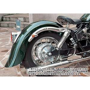 EASYRIDERS FLH Style Rear Fender Kit Type A