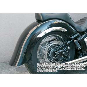EASYRIDERS FLH Style Rear Fender Kit A Type