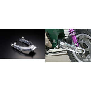 OVER RACING Swing Arm OV Type 4cm Longer