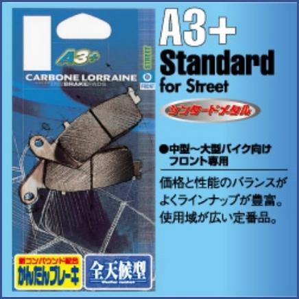 Brembo SA Sintered Road Front Brake Pads Pair Aprilia SL1000 Falco 2000
