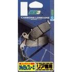 CARBONE LORRAINE Brake Pad RX3 [Standard Type/Street, Race]
