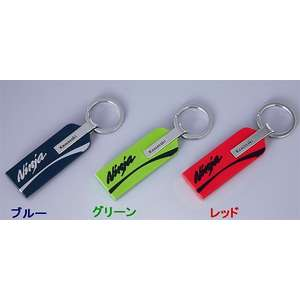 KAWASAKI Square Key Holder