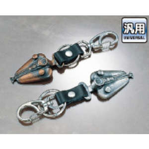 KITACO Custom Key Ring