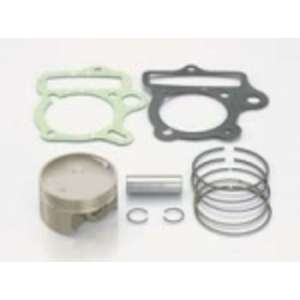 KITACO 【Items eligible for OutletSale】 124 cc ULTRA - SE Piston Kit ( WPC Specification ) 【Specials Items】