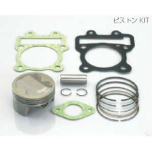 KITACO Forged Piston Kit (60/3R)