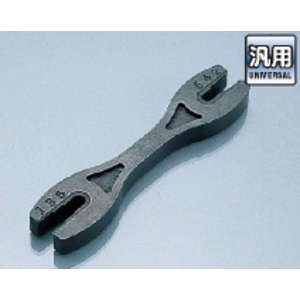 KITACO Kombinasi Spoke Wrench Set
