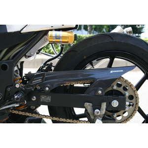 STRIKER Carbon Chain Cover