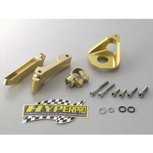 HYPERPRO Steering Damper Bracket Set