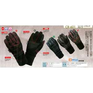 Buggy Winter Long Rib Gloves