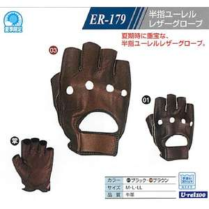 Buggy ER-179 Half-finger U-REL Leather Gloves