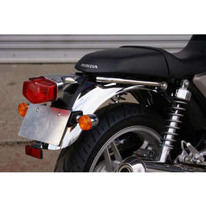 PLOT Iced Grip & Rear Blinker Relocation Set