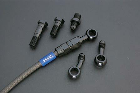 離合器油管套件