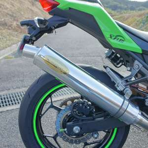 TSUKIGI RACING TR Full Exhaust System