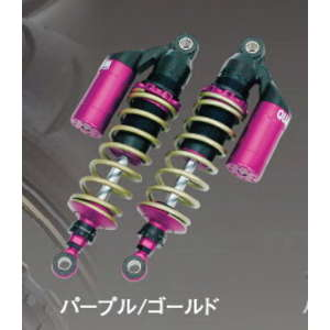 QUANTUM PB Type Suspension