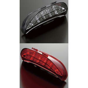POSH LED Tail Lamp Kustom Jenis