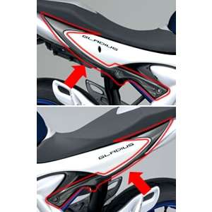 SUZUKI Body Side Cover Set