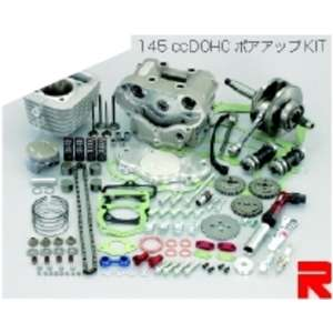 KITACO DOHC Bore Up Kit (145cc)