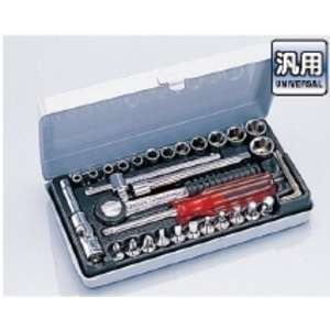 KITACO 33-pieces Tool Set