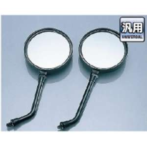 KITACO Z-II Mini Mirror (Opposite Thread Screw Type)