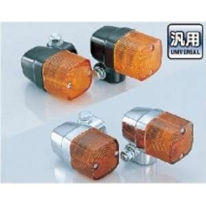 KITACO Square Mini Blinker Set (Orange Lens)