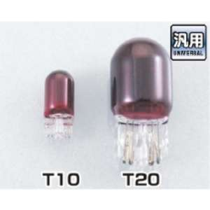 KITACO Wedge Bulb for Tail Lamp