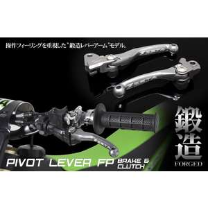 ZETA Pivot Lever FP/Brake 3-fingers for Racer Folding Type