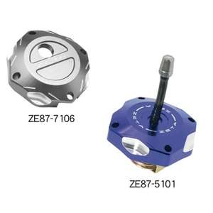 ZETA Fuel Cap for Trail