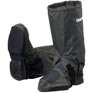 GOLDWIN Compact Boots Cover