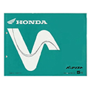 HONDA Parts List [Copy Edition]