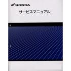 【HONDA】CBX250RS 維修手冊 【複印版】