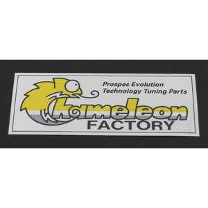Chameleon Factory Sticker Medium Type (122x47)