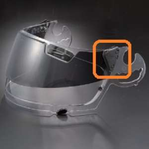 Arai PS Pivot Cover