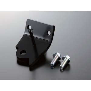 SHIFT UP Side Stand Bracket for Rear Sets