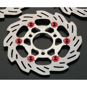 SHIFT UP 220mm Wave Floating Disc Rotor