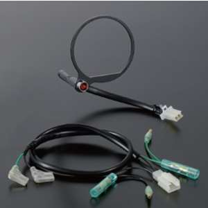 SHIFT UP LED Indicator Harness Kit