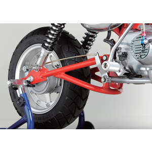 SHIFT UP 15cm Long Steel Swing Arm with Stabilizer