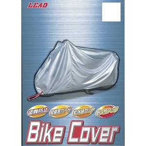 LEAD OX Motorcycle Cover