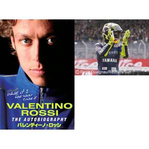 WiCK Valentino Rossi Autobiography (Japansk version)