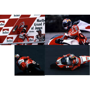 WiCK 1996 Grand Prix WGP 500cc JAPAN