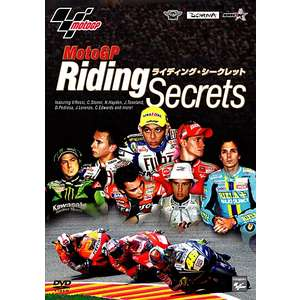 WiCK MotoGP Riding Secrets