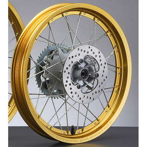 YAMAHA Rear Wheel Assembly (XT250)