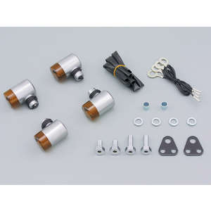 DAYTONA Small Blinker Kit