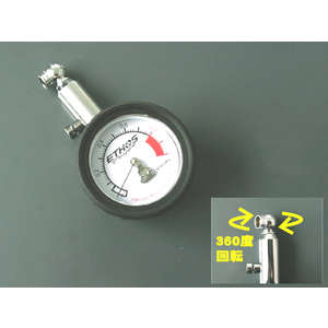 ETHOS Ultimate Air Gauge (100kPa)