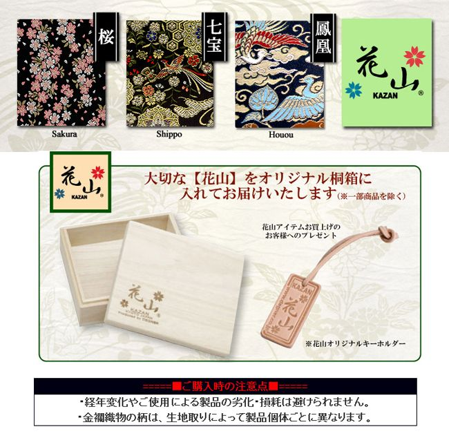 【DEGNER】花山 鑰匙保護盒 - 「Webike-摩托百貨」