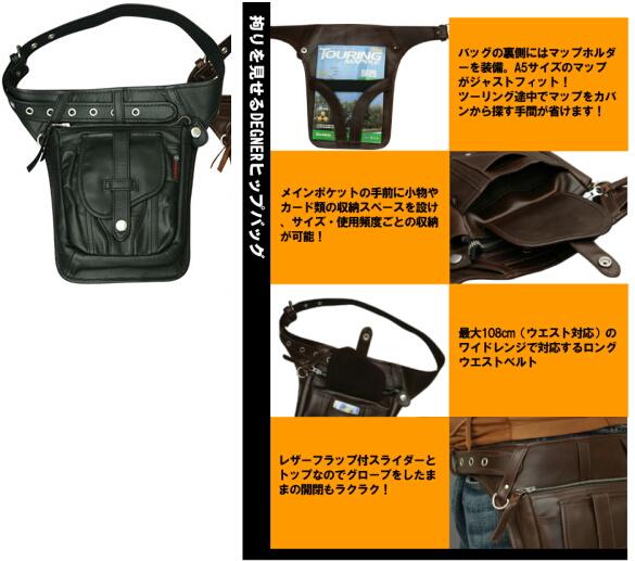 【DEGNER】臀包 W-27 - 「Webike-摩托百貨」